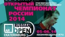 National Games OPEN 2014