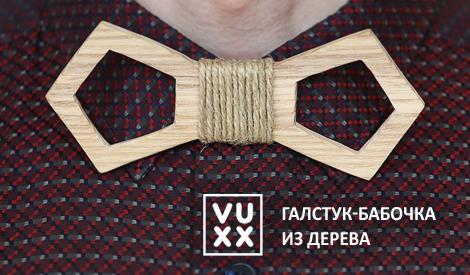 День города в Екатеринбурге » Екабу ру